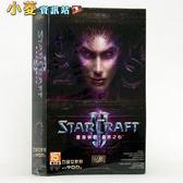 《星海爭霸2資料片:蟲族之心》PC中文版~全新品~降價囉,全館滿600免運