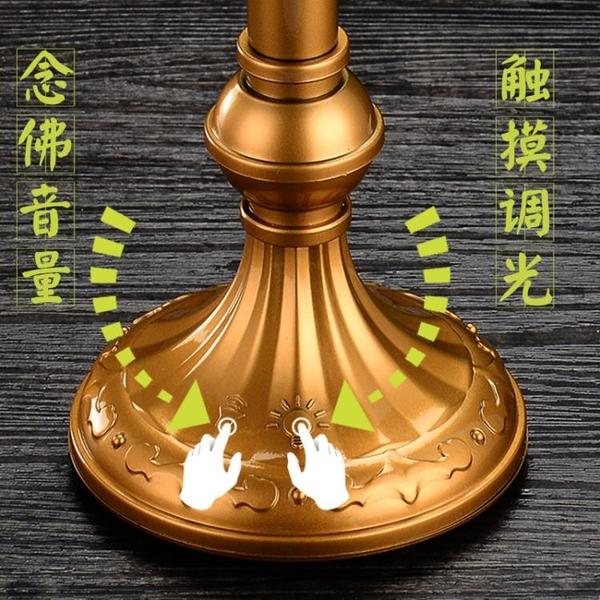 LED琉璃蓮花水晶燈七彩供佛燈