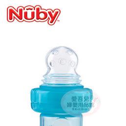 【愛吾兒】NUBY 矽膠蔬果棒替換網(1入)