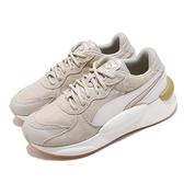 Puma 休閒鞋 RS 9.8 Metallic Wns 灰 米白 女鞋 運動鞋 【ACS】 37050402
