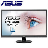 ASUS 24型VA低藍光護眼螢幕VA249HE【愛買】
