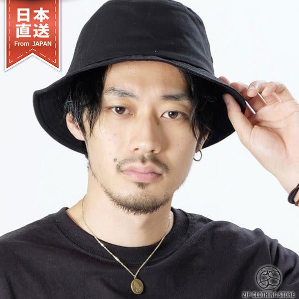 夏日休閒漁夫帽