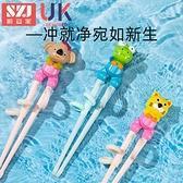 兒童筷子訓練筷3歲2三4二段68歲幼兒輔助神器家用練習寶寶學習筷 果果輕時尚