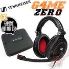[ PC PARTY ] 聲海 Sennheiser GAME ZERO 專業降噪遊戲耳機 公司貨 二年保固