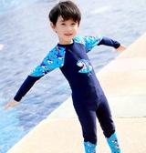 兒童泳衣 男童分體寶寶中大童小孩嬰幼兒學生游泳褲泳裝套裝(4件套) 科技藝術館