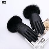 騎行手套 特價女士兔毛口真皮手套冬季保暖騎行開車手套廠家直銷 加工【618特惠】
