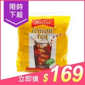 MaxTea 檸檬茶(25gx30包)【小三美日】原價$199