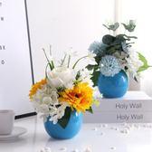 仿真盆栽 陶瓷小圓花瓶藍色仿真絹假花藝盆栽景可愛室內客廳擺件