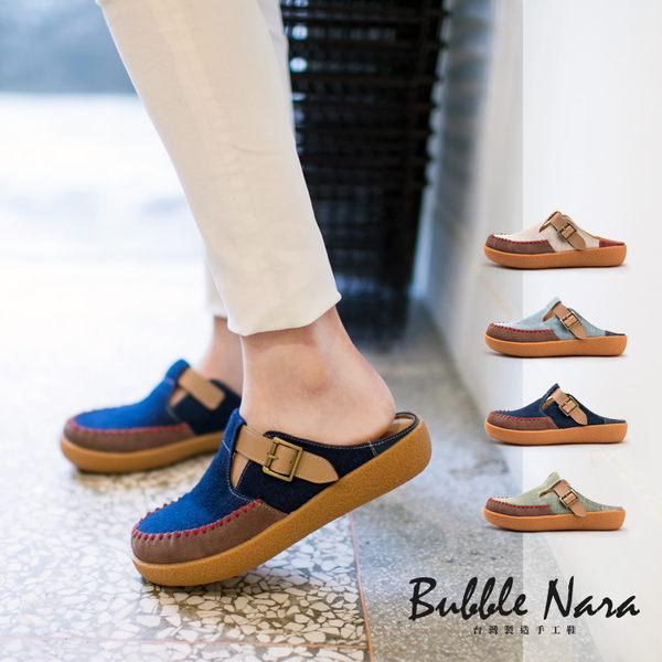 復古唱盤文青懶人鞋。波波娜拉 Bubble Nara。隱形素條紋超厚軟底氣墊鞋,高腳背也可以穿 YA10402