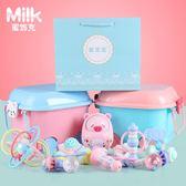 八折虧本促銷沖銷量-嬰兒禮盒新生兒玩具滿月寶寶禮物用品0-3-6-12個月初生大禮包1歲9js 免運費