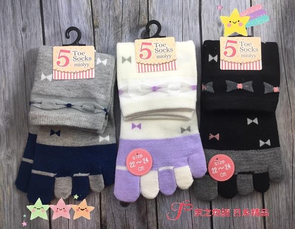 【京之物語】日本親自帶回5 TOE SOCKS半透明少女心蝴蝶結女性彈性五指襪(黑色/灰色/白色)