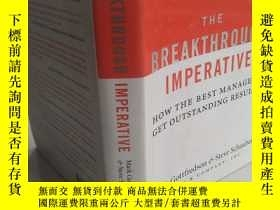 二手書博民逛書店The罕見Breakthrough Imperative: Ho