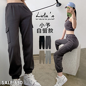 LULUS【A04210193】G自訂款側大口袋縮口長褲4色