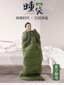 防寒睡袋大人戶外露營加厚冬季單雙人旅行隔髒室內保暖純棉便攜式