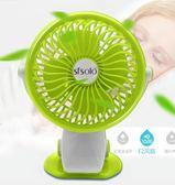嬰兒車風扇bb寶寶手推車小風扇迷你USB可充電便攜台夾式床頭靜音【極有家】
