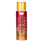 【美容原液】5倍蝦紅素彈潤化妝水185ml