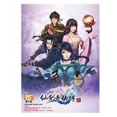 【PC遊戲】仙劍奇俠傳六 初回版