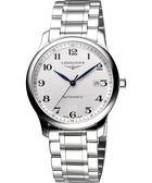 LONGINES 浪琴 Master 巨擘系列機械腕錶/手錶-銀/42mm L28934786