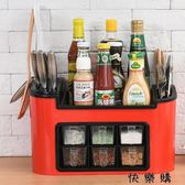 收納架家用落地儲物筷子收納盒刀架