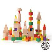 方塊積木大小粒積木2-3-4-5厘米正方體立方體原木色木塊數學教具 ~黑色地帶
