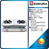 SAKURA櫻花 G-6703 內燄防乾燒嵌入爐