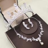 新娘頭飾新娘皇冠三件套婚紗頭飾韓式大氣超仙公主結婚項鍊配飾生日女黃冠 夏季上新