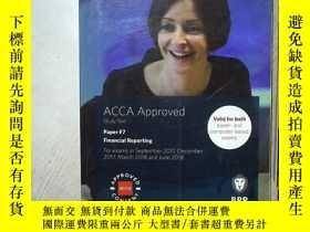 二手書博民逛書店ACCA罕見APPROVED STUDY TEXT PAPER F7 ACCA批準的研究文本文件F7 大16開 0