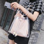 小包包女流時尚透明子母包個性塑料手提包圓環休閒女包側背包  蒂小屋服飾