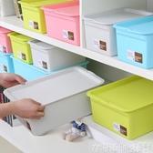 收納盒塑料收納箱有蓋整理箱桌面儲物箱車載玩具雜物內衣物化妝品收納盒 LX 衣間迷你屋