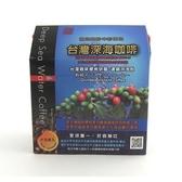 【山豬園咖啡】台灣深海研磨濃縮咖啡(15包)