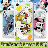 ASUS ZenFone2 Laser ZE550KL 迪士尼 透明 手機殼 手機套 魔幻泡泡 米妮史迪奇米奇 卡通 保護殼