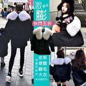 克妹Ke-Mei【AT48975】歐洲站 重磅重華皮草毛毛大翻領厚舖棉收腰綁帶大衣外套