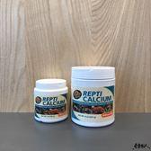 ZOO-MED 美國【無磷鈣粉 8oz】補給爬蟲類和兩棲類動物無磷成份的鈣 魚事職人
