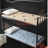 床墊軟墊家用學生宿舍單人寢室床墊子地鋪睡墊褥子榻榻米租房專用【西語99】