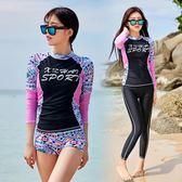 潛水服 男女分體長袖韓國防曬泳衣沖浪浮潛