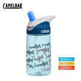 CAMELBAK 兒童吸管 水瓶400ml 城市綠洲多水吸管不含雙酚A
