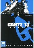 GANTZ殺戮都市 13.(限)