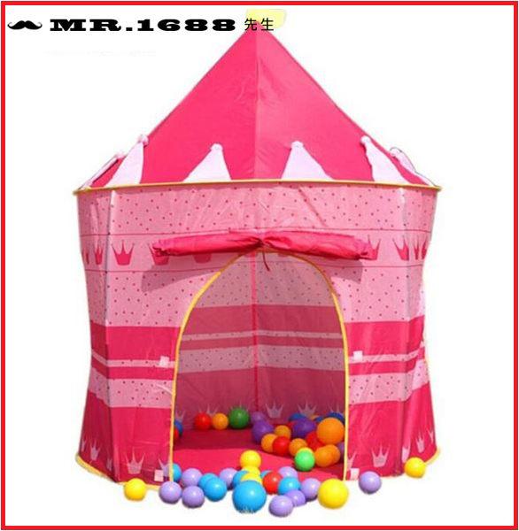 兒童城堡遊戲帳篷屋 爸爸回來了同款小孩遊戲屋 兒童帳篷 球池屋 王子/公主  【Mr.1688先生】