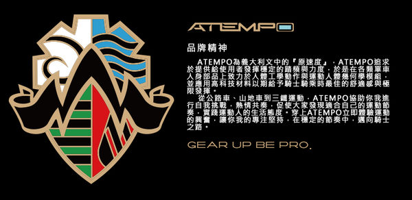 【ATEMPO】MFR系列 女款 短袖車衣 櫻花粉  湖水藍 女車衣/夜騎/雙塔