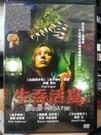 挖寶二手片-0B04-082-正版DVD-電影【生吞活宴】-道爾安德恩 芮恩阿絲潘根 賈德孔(直購價)