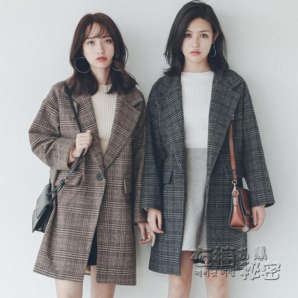 新款145小矮個子赫本風呢子大衣中長款加厚格子毛呢外套女冬 雙十二全館免運