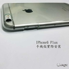 WuKon 手機殼 i6 plus / iphone 6s plus 。phone case。散熱 太空浮點氣層手機殼軟式