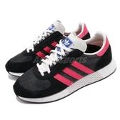 【海外限定】 adidas 休閒鞋 Marathon Tech 黑 紅 男鞋 運動鞋 【PUMP306】 G27419