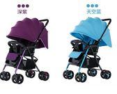 新生兒嬰兒車手推車