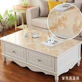 餐桌墊 pvc透明桌布茶幾桌布餐桌墊茶幾墊桌布長方形 AW11676『寶貝兒童裝』