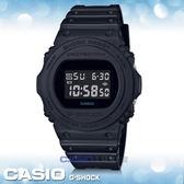 CASIO手錶專賣店 國隆 G-SHOCK DW-5750E-1B 復刻經典電子男錶 樹脂錶帶 黑色錶面 DW-5750E