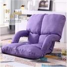 懶人沙發榻榻米網紅成人單人可折疊可拆洗床上靠背椅電腦懶人椅子快速出貨