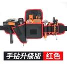 工具包電工腰包小便攜多功能加厚腰帶家電維修腰袋牛津布電工工具包 玩趣3C