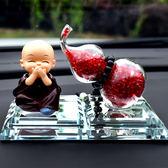 (全館88折)創意汽車擺件車內飾品可愛卡通公仔車載小和尚保平安水晶葫蘆精品