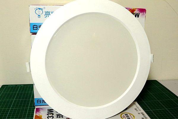 亮博士LED防水崁燈 33W/IP65/全電壓/20.5CM